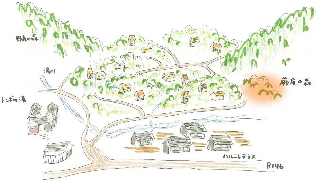 星野リゾート 蕨尾の森